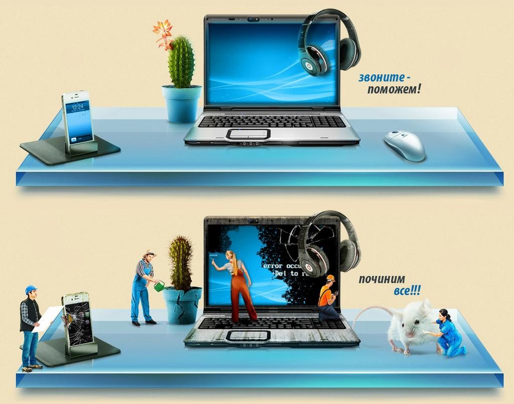 Ремонт компьютеров на дому подольск дешево